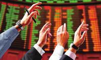 在股市中就业所需的5项关键技能