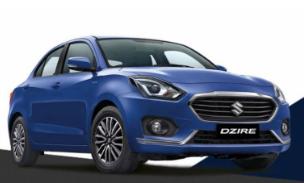 由于7月产量下降25% Maruti Suzuki下滑