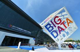 2019年中国国际技术博览会将开幕