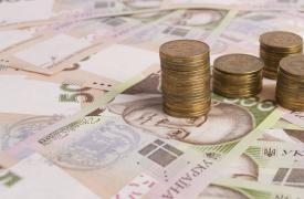 独立房地产信托宣布2019年股息的税收待遇