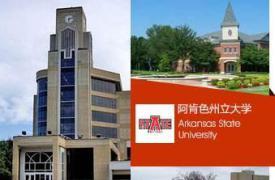 阿肯色州立大学探索与Adtalem Global Education合作建立第一所州内兽医学校