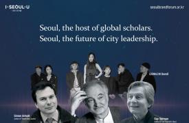 首尔主办第五届首尔品牌全球论坛
