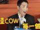 有网友发现萧敬腾在此前的采访中谈到了娱乐圈中男明星的身高问题