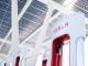 ElonMusk为所有人提供了有关Supercharger访问权限的详细信息